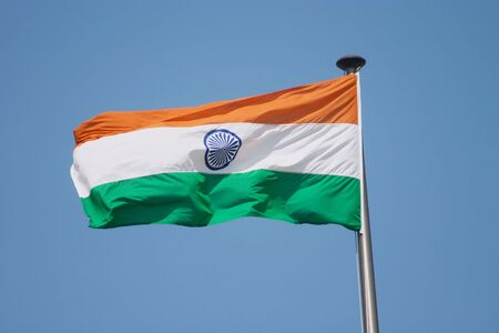 The Indian national flag. Stock Photo