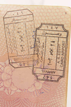 jetset: Old Cairo airport entry and exit stamps.