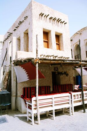 A traditional Arab coffee shop in the Old Souq, Doha, Qatar. Stock Photo - 958205