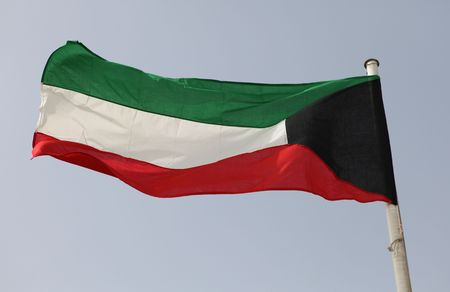 gcc: The flag of the Gulf Co-operation Council member, Kuwait