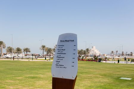 souq: DOHA, QATAR - MARCH 8, 2015: Direction sign in Arabic and English in the recently opened Souq Waqif park