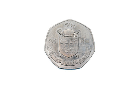 pence: An Irish Fifty pence coin reverse side commemorating the Thousand years since the city of Dublin was formed in 988 A.D.
