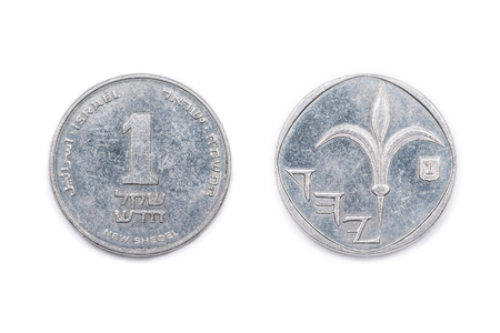 revaluation: One New shekel from Israel. The Shekel underwent a massive revaluation with the introduction of this coin.