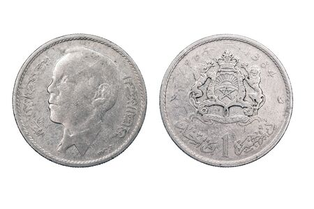minted: One Dirham coin from Morocco featuring King Hassan the second and minted 1965.