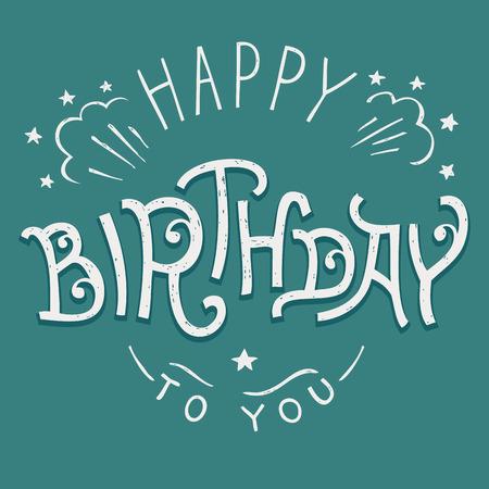 お誕生日おめでとうございます、グリーティング カードの手レタリング デザイン