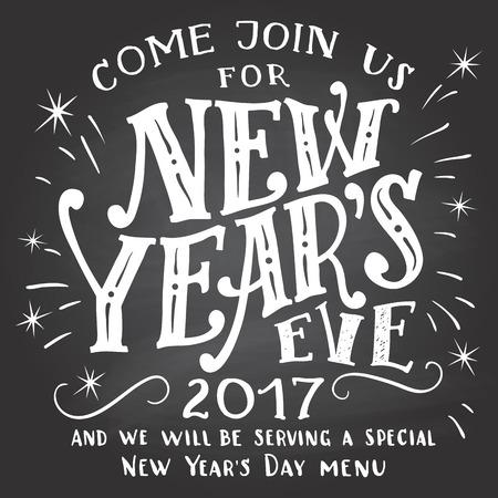 Gelukkig Nieuwjaar 2017, doe met ons mee. Vakantie hand-belettering schoolbord uitnodiging. Handgetekende typografie op schoolbord achtergrond met krijt. Feestmenu Stock Illustratie