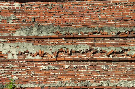 Brick wall background pattern with cement joints exposed