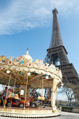 Vintage style carousel in Paris  photo