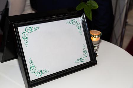 Black empty frame with vignette pattern