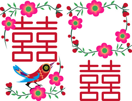 sosie: carte de v?ux de mariage de style chinois  Illustration
