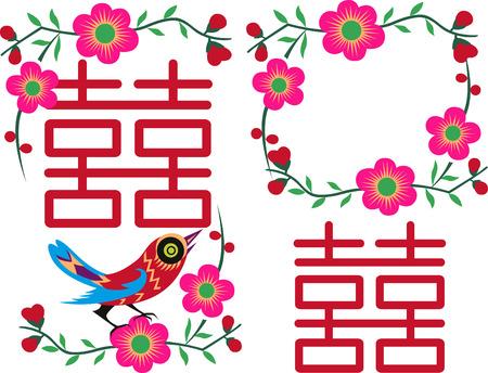tarjeta de felicitación de boda de estilo chino  Ilustración de vector