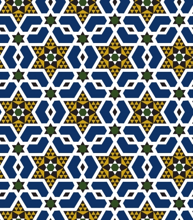 islamic art: seamless islamic geometric pattern Illustration