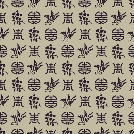 seamless chinese traditional pattern  Vector