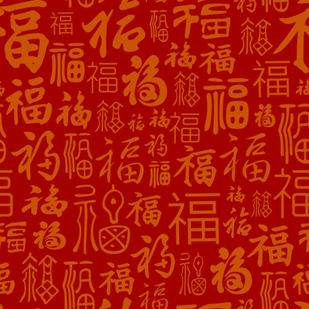 auspicious element: chinese  Fu  good luck, happiness  seamless pattern