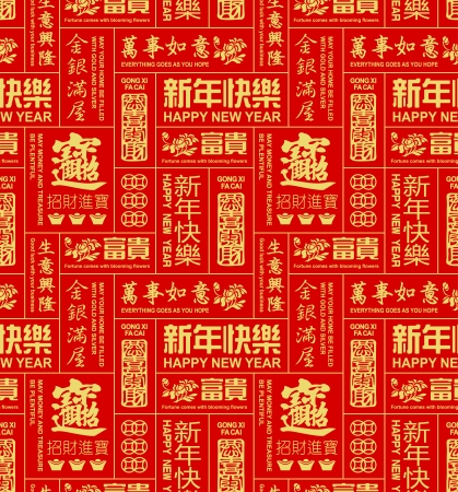 seamless pattern of chinese new year sayings  Illustration