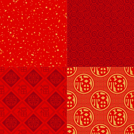 chinese wave,  Fu   good luck, happiness  seamless pattern
