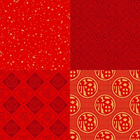 seasonal symbol: ola chino, Fu buena suerte, felicidad, seamless, patr�n Vectores