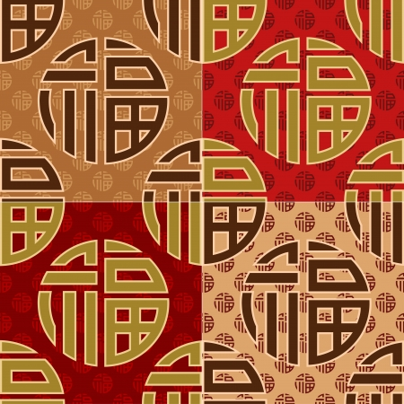 good fortune: chinese Fu good luck, happiness seamless pattern