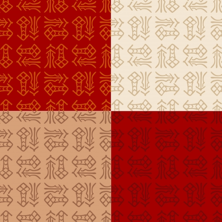 chinese  Fu   good luck, happiness  seamless pattern  Çizim