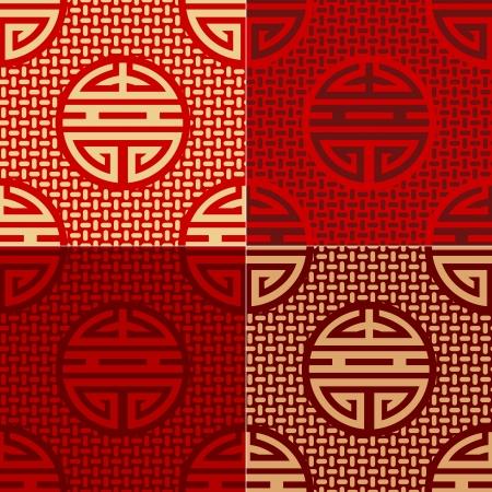jubilant: seamless chinese character shou - longevity pattern Illustration