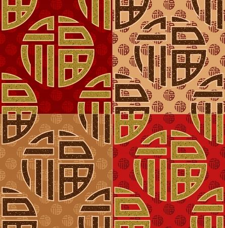 中国語 Fu 幸運は、光沢のあるシームレスなパターン