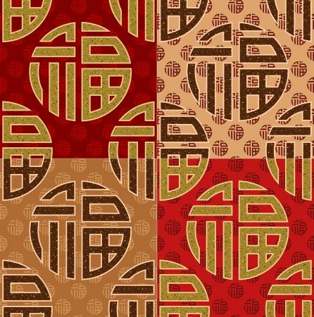 chinese Fu good luck, shiny seamless pattern  Vector