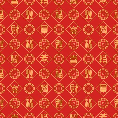 naadloze Chinese kalligrafie Gong Xi Fa Cai achtergrond Stock Illustratie