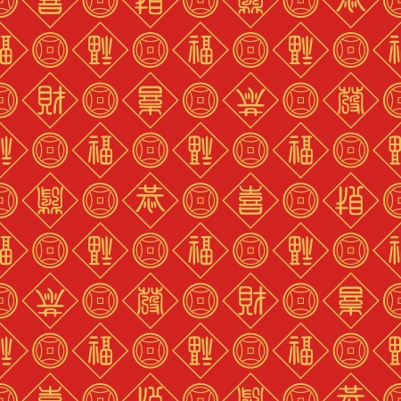 seamless chinese calligraphy  Gong Xi Fa Cai  background