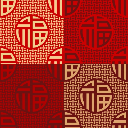 chinese  Fu   good luck, happiness  seamless pattern  Vector