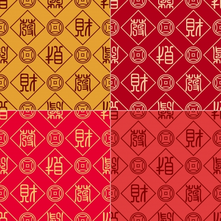 prosperous: seamless chinese calligraphy Fa Cai  becomes prosperous  red background Illustration