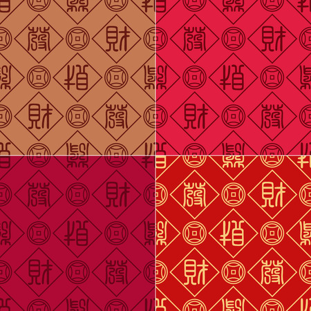 chinese writing: seamless chinese calligraphy Fa Cai  becomes prosperous  red background Illustration