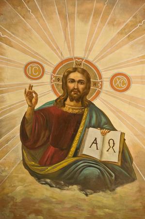 Icona ortodossa