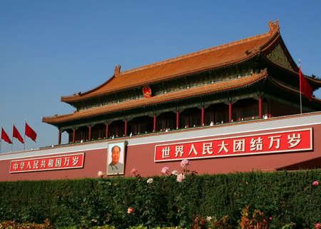 communists: Tiananmen Gate in Beijing Stock Photo