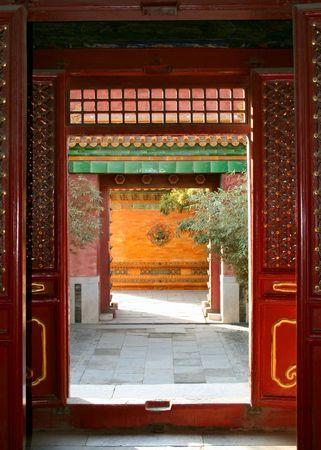 forbidden city: Doorways in the Forbidden City, Beijing Stock Photo