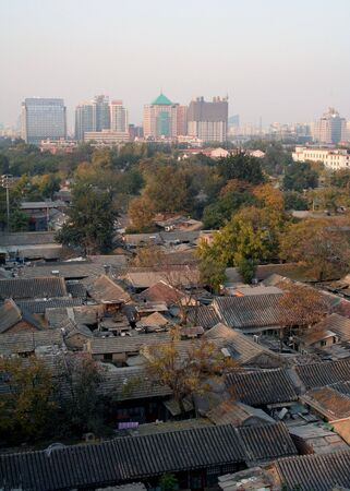 cramped: Contrast between the old and new parts of Beijing