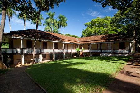 Coffee of museum in Ribeirao Preto - Brazil. July, 2017