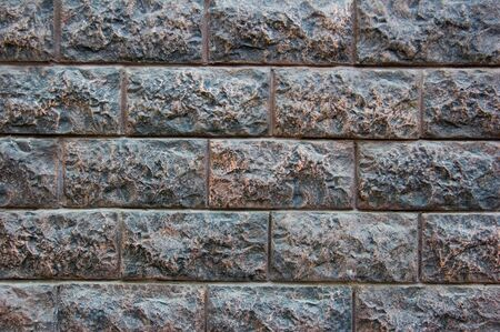 Stone wall pattern Stock Photo - 907011