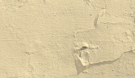 Aged wall texture. May be used as background Stock Photo - 5113234