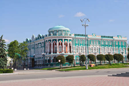 classicism: The photo of the old part of Yekaterinburg city with classicism style houses