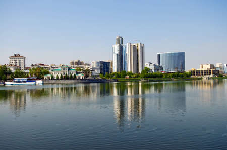 Yekaterinburg cityscape downtown and pond day light Stock Photo - 7033966