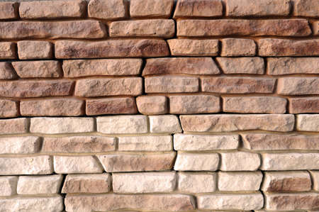 wall of stones as a texture Stock Photo - 9660920