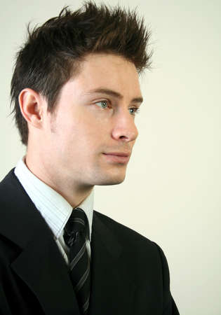 Young confident businessman Stock Photo - 8778693
