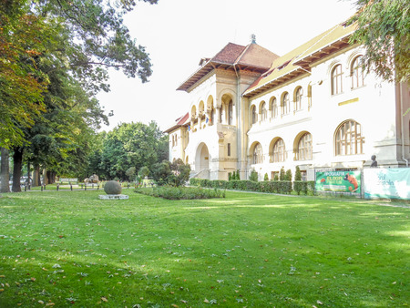 bucuresti: Geological museum in Bucharest, Romania