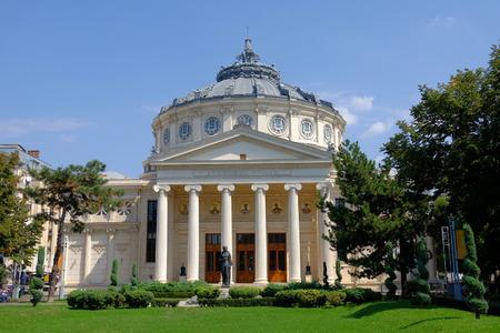 bucuresti: Romanian Athenaeum in Bucharest, Romania. The Romanian Athenaeum is a concert hall in the center of Bucharest, and a landmark of the Romanian capital city.