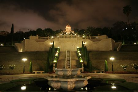 Bahai temple and garden by night photo