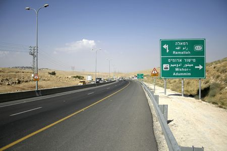 nature reserves of israel: road sign going down to the dead sea region