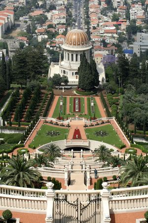 bahai: view over bahai gardens haifa israel