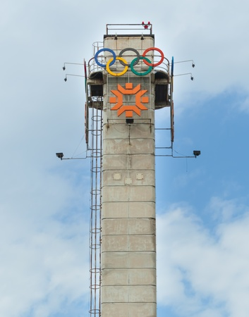 bosna and herzegovina: SARAJEVO, BOSNIA - AUGUST 13, 2012  Tower with the logo of Olympic Games on August 13, 2012  The 1984 Winter Olympics, officially known as the XIV Olympic Winter Games took place in Sarajevo  Editorial