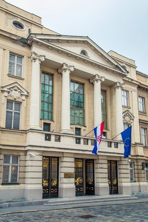 ZAGREB, CROATIA - 12 MARCH 2015: Main entrance of Croatian parliament in Upper town.