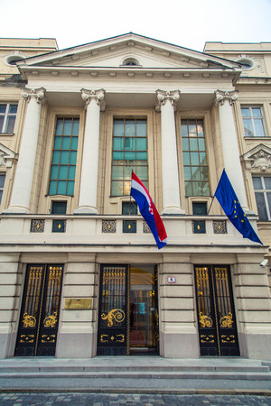 ZAGREB, CROATIA - 12 MARCH 2015: Front view of main entrance to Croatian parliament in Upper town. Editorial